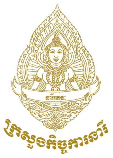 Logo Neary Ratanak Khmer